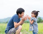六個好習慣 打造孩子一生幸福的基礎
