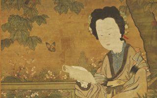 漢初女相師許負 兩段傳奇預言流傳千古