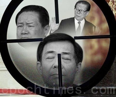 中共迫害法轮功血债累累(大纪元合成图)