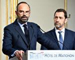 3月18日(周一),法国总理菲利普(Édouard Philippe)(左)宣布了针对16日黄背心运动中出现的暴力升级事件,政府所计划采取的多项措施。(Bertrand GUAY / AFP)