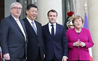 习近平访巴黎 马克龙吁中共尊重欧盟统一