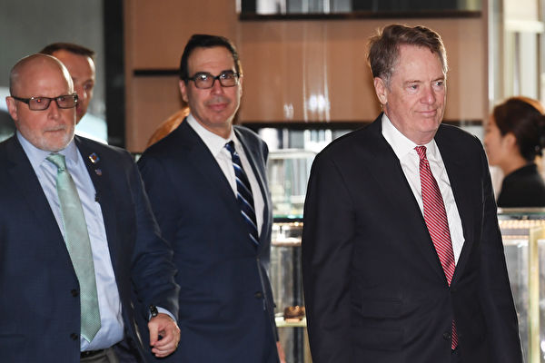 3月28日及29日,美国贸易代表罗伯特‧莱特希泽(Robert Lighthizer)和财政部长史蒂芬‧姆钦(Steven Mnuchin)周四抵达北京,与中共副总理刘鹤展开谈判。