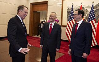 白宮:美中貿易談判30日開始 涉七議題
