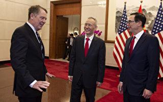 川習會無時間表 白宮:若達協議或減關稅