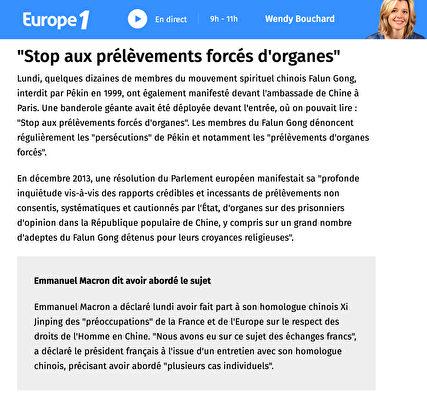"""3月25日,法国《欧洲一号电台(Europe 1)》、《十字架报(La Croix)》、《20分钟报(20minutes)》等多家法国主流媒体报导了习近平访法期间人权团体的抗议活动,并以""""停止强摘器官""""为主标题报导了3月25日法轮功学员在中使馆前的集会。图为《欧洲一号电台》相关报导截图。(europe1.fr)"""