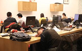 中國網企「高薪」泡沫爆破 跳糟薪水難翻倍