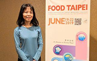 台湾食品展 15日法拉盛登场