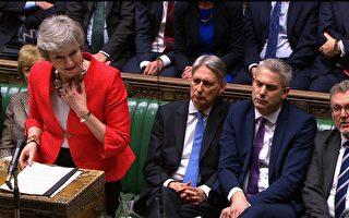 梅伊再次挫败 英国会表决是否无协议脱欧