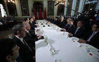 川普:美中周四举行不同级别贸易会谈