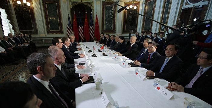 【新聞看點】川普拒撤關稅 北京急公布談判表