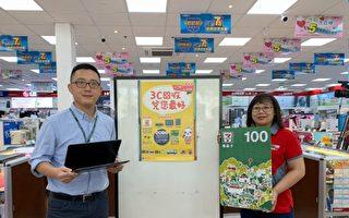 嘉市环保局与3C卖场合作 推废资讯物品兑换