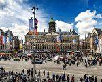 荷蘭十大最危險城市 阿姆斯特丹居首