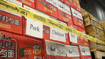 被截获的中国食品。