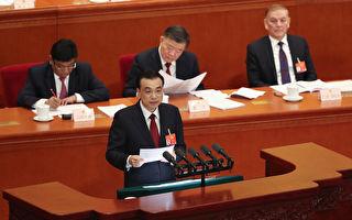 外媒:中共提出最新刺激經濟政策自相矛盾