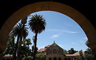 两斯坦福学生告8大学招生不公 要求赔偿