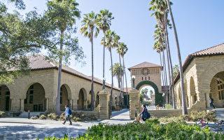 斯坦福大学对运动员学生进行背景核实