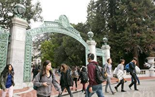 加州大學招生5年內停用SAT和ACT成績