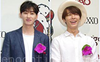 Super Junior D&E將舉辦首次韓國專場演唱會