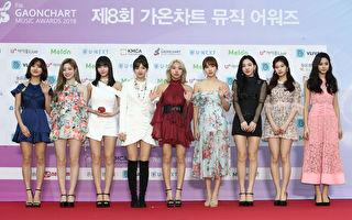 韓國人氣女團TWICE出席第8屆Gaon Chart K-POP大獎紅毯資料照。(Chung Sung-Jun/Getty Images)