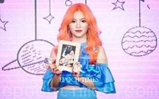 王欣晨今发片 惊喜Jessica、成勋录VCR祝福