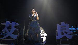 艾怡良在高雄开唱