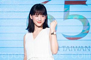 日本人氣女星綾瀨遙3月4日在台北出席鐘錶品牌活動