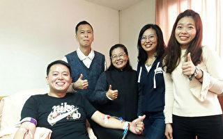 救灾受震撼发愿助人 姊弟完成骨髓捐赠