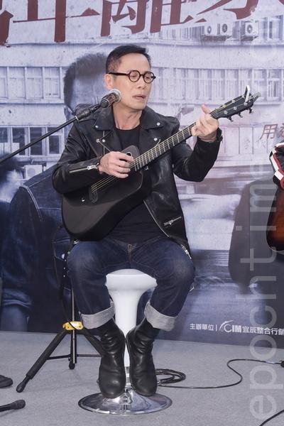 羅大佑2019台北搖滾場「當年離家的年輕人2.0-青春無悔追夢版」門票開賣記者會