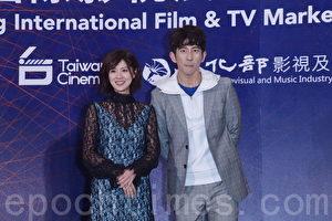 2019年香港国际影视展行前记者会