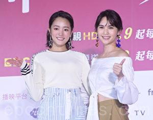 新版《爱情白皮书》今(8)日在台北举行首映会