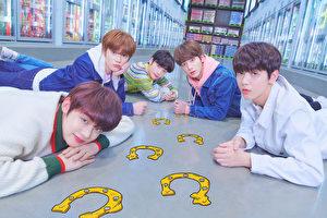 BTS的師弟團TXT(TOMORROW X TOGETHER)發行出道作宣傳照。(環球音樂提供)