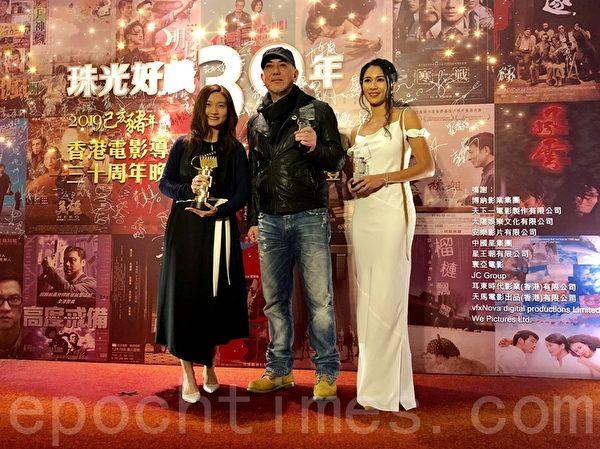 在3月10日舉行的香港電影導演會頒獎禮上,黃秋生獲最佳男主角(中)、姬素.孔尚治奪最佳新演員,他們與新晉導演陳小娟(左)合影。(香港電影導演會提供)