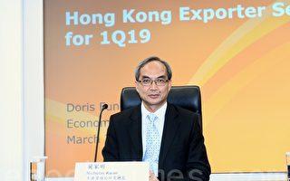 贸易战缓和 港首季出口指数回升