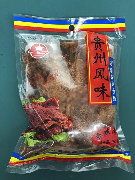 中国猪肉制品检出非洲猪瘟 累计达32例