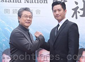 台剧《国际桥牌社》演员杨烈、周孝安