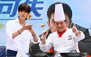 畢書盡(Bii)向知名大廚阿基師(右)拜師學藝,,學習炸出《雞不可失》中的美味炸雞