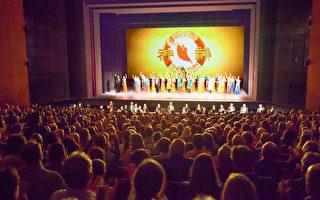 六天九场一万五千人观赏 神韵轰动德国首都