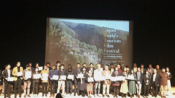 花東縱谷美景影片 日本獲獎
