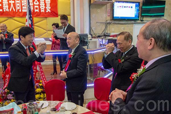 国民党三藩市分部及大同盟 旧金山中国城举行春宴