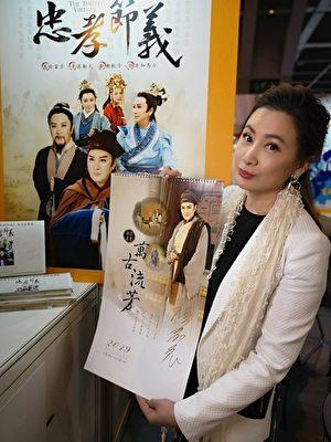 陈亚兰出席香港影视展宣传杨丽花歌仔戏《忠孝节义》