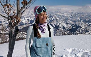 瑞玛席丹赴日进行进行纾压的滑雪之旅