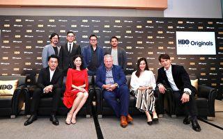 HBO搶攻亞洲市場 再推三部台灣影集