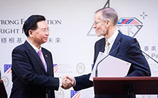 台美成立印太民主治理咨商机制 9月首对话