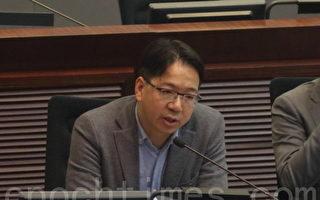 """大湾区规划港人 议员:香港会""""被消失"""""""