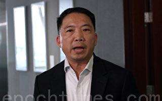 议员质疑林郑借修逃犯条例向中共表忠
