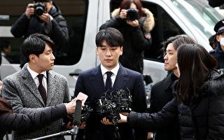 BIGBANG成员胜利(李昇炫)前往接受警方调查资料照。(Chung Sung-Jun/Getty Images)