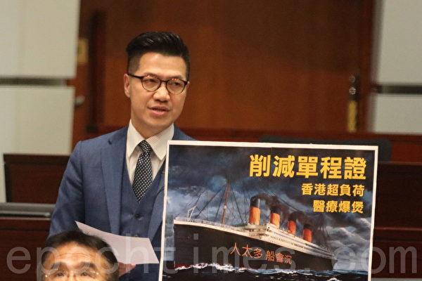 香港議員促改革單程證制度