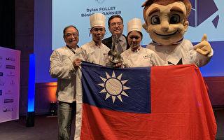 法國青年廚藝競賽 台灣學生獲最佳甜點獎