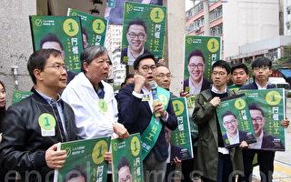 香港大南补选 民主派李国权洗楼受阻