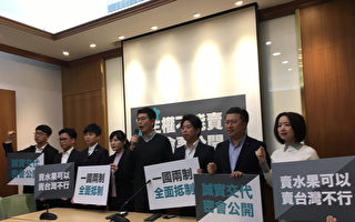 韩国瑜进港澳中联办 在台引争议